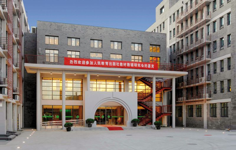 Hotel King Parkview China